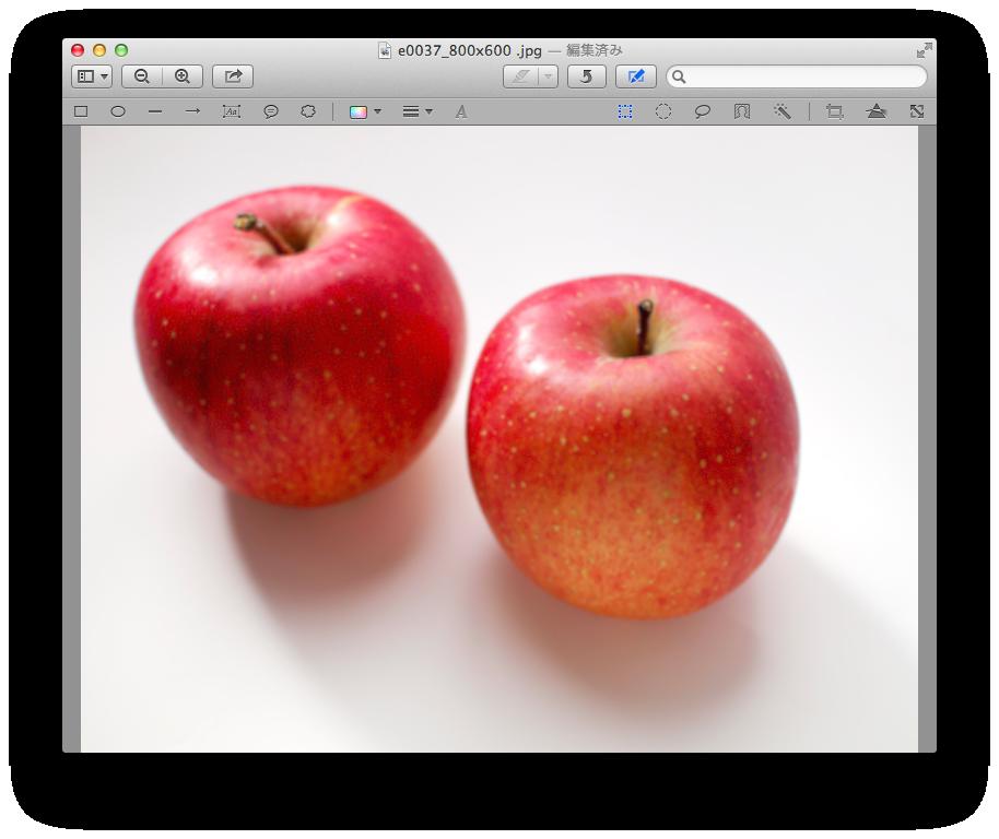 プレビュー シャープネス りんごの画像