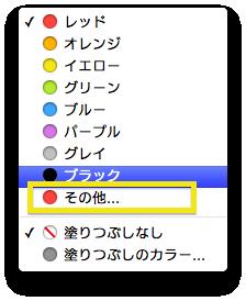 プレビュー 色の選択の画像