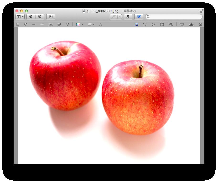 プレビュー 露出 りんごの画像