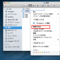 Macで拡張子(「.jpg」や「.xlsx」等)を表示させる方法