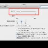 Mac Dockの使い方【削除・追加・移動】と設定方法【カスタマイズ・編集・表示】