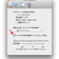 MacのFinderでファイルの移動をスムーズにする方法
